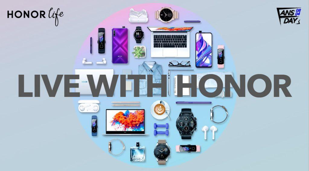 #Ostanikodkuće i uživaj uz HONOR pametne uređaje