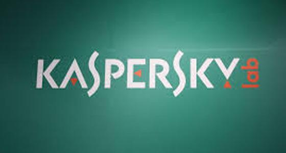 Kaspersky Lab softver