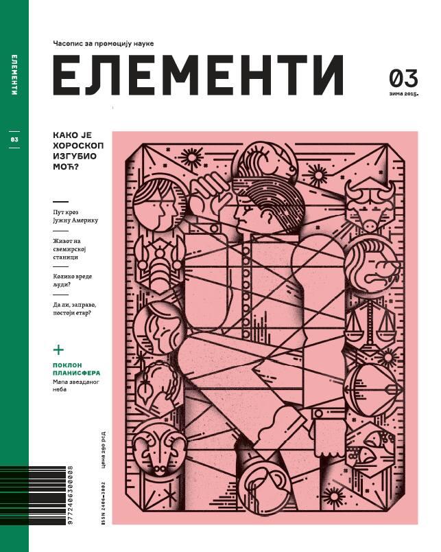 Elementi magazin CPN