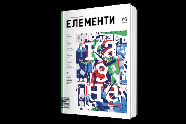časopis Elementi