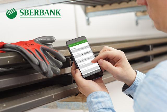 SberBiz Online Mobilna aplikacija