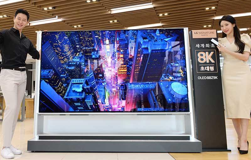 LG 8k OLED